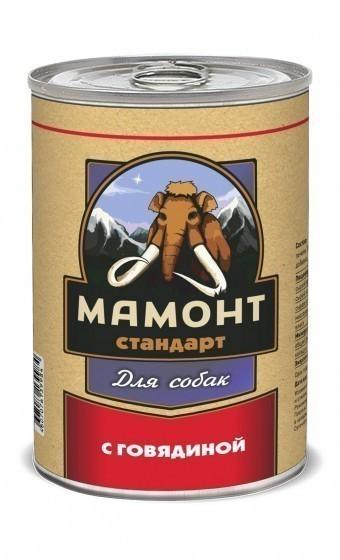 Консервы для собак Мамонт Стандарт, говядина (970 г)