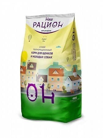 Сухой корм для щенков Наш Рацион, мясное ассорти (3 кг)