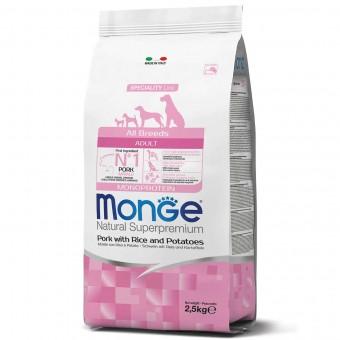 Сухой корм для собак Monge Specialty Line - Adult Pork (2,5 кг)