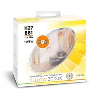 Лампы SVS Yellow 3000K H27 881 (12 V, 27W, +2 W5W)