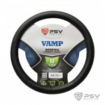 Оплетка руля PSV Vamp (черная)
