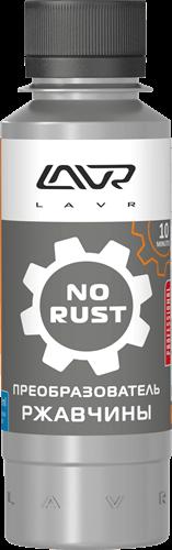 Lavr Ln1434 Преобразователь ржавчины, (120 мл)