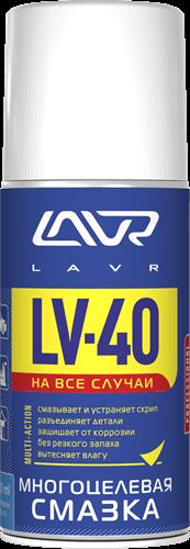Lavr Ln1484 Многоцелевая смазка LV-40 (аэрозоль, 210 мл)