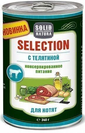 Консервы для котят Solid Natura Selection, говядина (340 г)