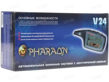 Автосигнализация Pharaon V24 (а/з)