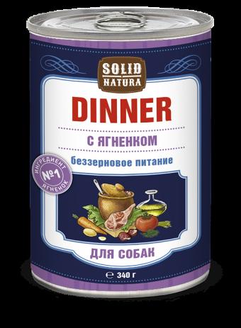 Консервы для собак Solid Natura Dinner, ягненок, 340 г
