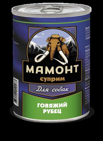 Консервы для собак Мамонт Суприм, говяжий рубец (340 г)