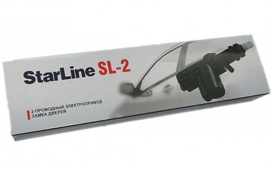 Привод двери Starline SL-2 (2-х проводный)