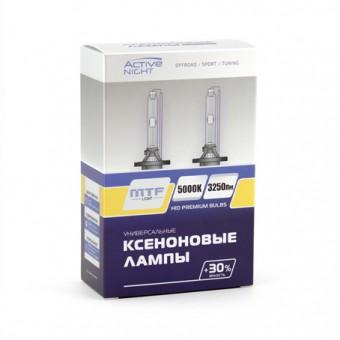 Ксеноновые лампы MTF Active Night H7 5000K (+30%, 2 шт)