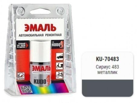 Краска-кисточка KUDO KU-70483 (ВАЗ, 483, Сириус, металлик)