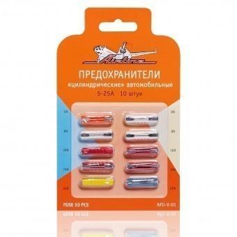 Набор предохранителей AirLine цилиндрические (10 шт, 5-25А)