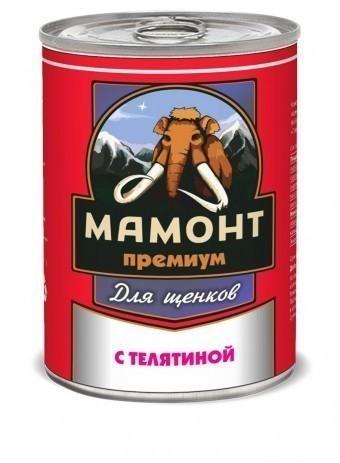 Консервы для щенков Мамонт Премиум, телятина (340 г)
