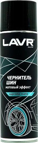 Lavr Ln1433 Чернитель шин матовый (аэрозоль, 650 мл)