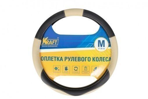 Оплетка руля Kraft 305M (черно-бежевая)