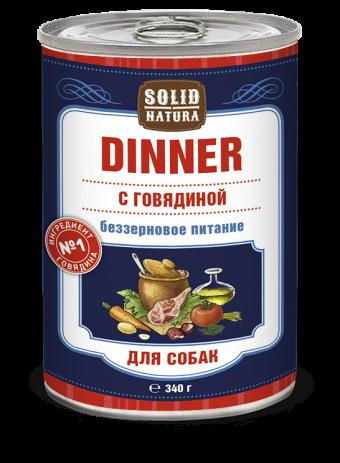 Консервы для собак Solid Natura Dinner, говядина, 340 г