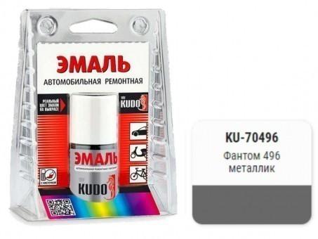 Краска-кисточка KUDO KU-70496 (ВАЗ, 496, Фантом, металлик)