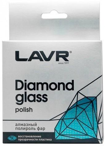 Lavr Ln1432 Алмазный полироль фар (20 мл)
