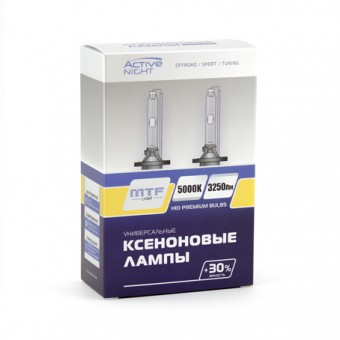 Ксеноновые лампы MTF Active Night HB4 5000K (+30%, 2 шт)