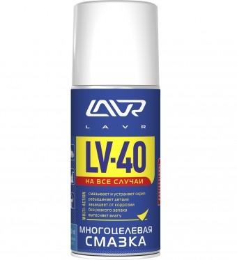 Lavr Ln1484 Многоцелевая смазка LV-40 (210 мл)