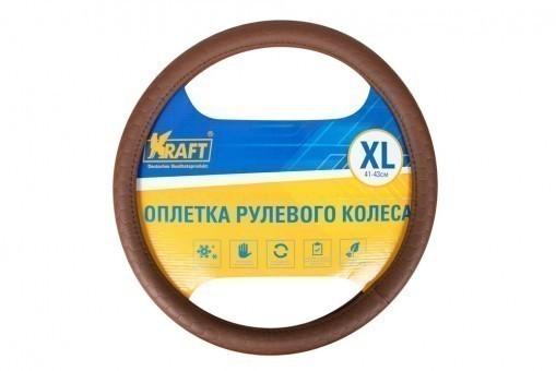 Оплетка руля Kraft 311XL (коричневая)