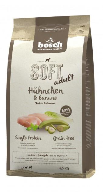 Корм Bosch Soft для собак, с курицей и бананами, полувлажный, 1 кг