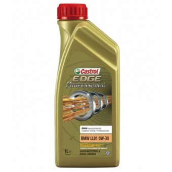 Масло моторное Castrol Edge Professional 0W-30 BMW LL01 (1 л)