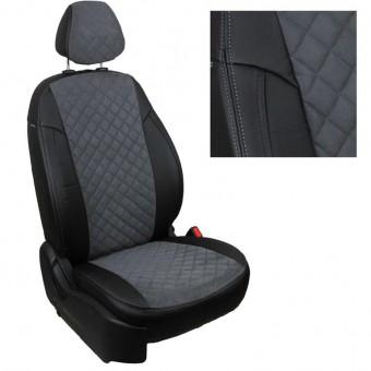 Чехлы Автопилот Kia Sportage III (2010>) - черно-серые, алькантара, ромб