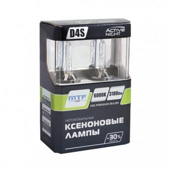 Ксеноновые лампы MTF Active Night D4S 6000K (+30%, 2 шт)
