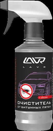 Lavr Ln1404 Очиститель битумных пятен с силиконом (триггер, 330 мл)