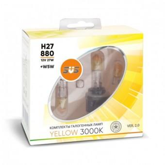 Лампы SVS Yellow 3000K H27 880 (12 V, 27W, +2 W5W)