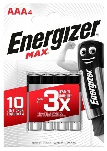 Батарейки AAA (LR03) Energizer Max (блистер, 4 шт)
