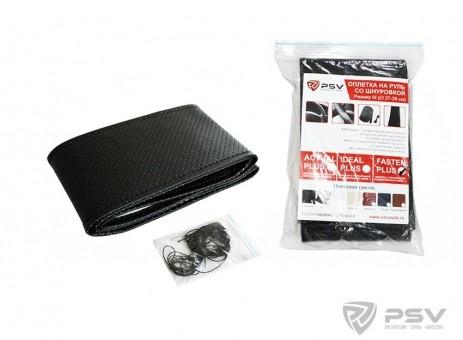 Оплетка руля со шнуровкой PSV Fasten Plus (черная, перфорированная)