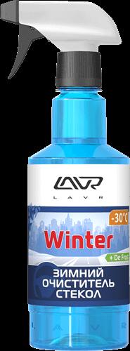 Lavr Ln1301 Зимний очиститель стекол (триггер, 500 мл)