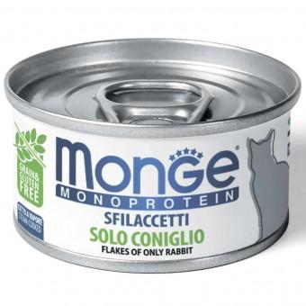 Консервы для кошек Monge Monoprotein - Solo Coniglio (80 г)