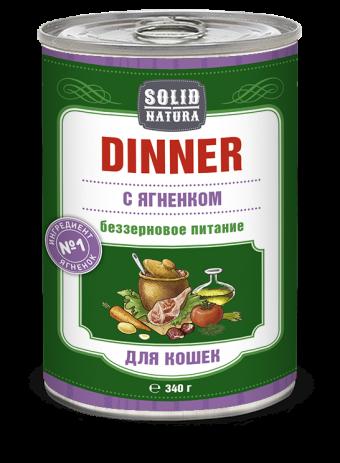 Консервы для кошек Solid Natura Dinner, ягненок (340 г)