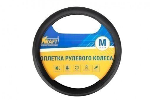 Оплетка руля Kraft 300M (черная)