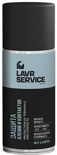 Lavr Ln3513 Защита клемм и контактов (аэрозоль, 210 мл)