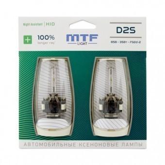 Ксеноновые лампы MTF Night Assistant D2S 4800K (+100%, 2 шт)