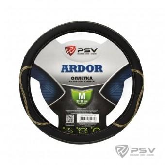 Оплетка руля PSV Ardor (черная/отстрочка бежевая)