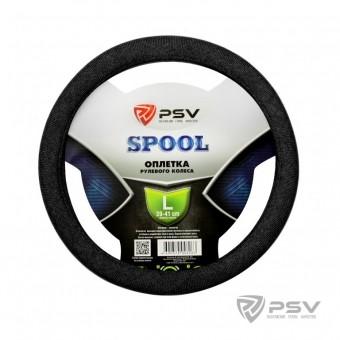 Оплетка руля PSV Spool (черная)