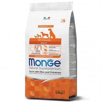 Сухой корм для собак Monge Specialty Line - Adult Duck (2,5 кг)