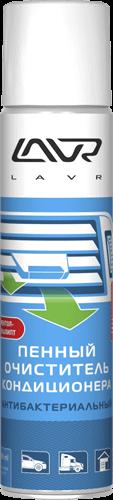 Lavr Ln1750 Пенный очиститель кондиционера антибактериальный (аэрозоль, 400 мл)