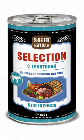 Консервы для щенков Solid Natura Selection, телятина (970 г)