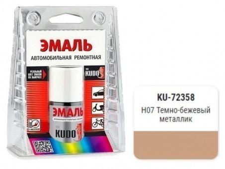 Краска-кисточка KUDO KU-72358 (Hyundai, H07, темно-бежевый, металлик)