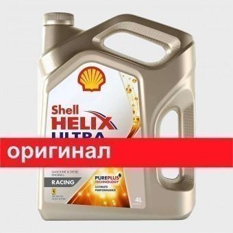 Масло Shell - как не наткнуться на контрафакт!