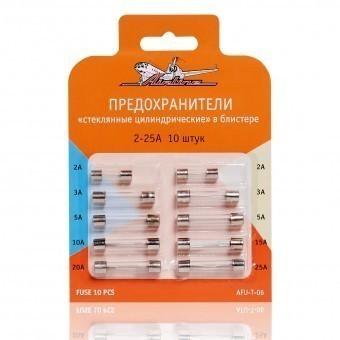 Набор предохранителей AirLine стеклянные (10 шт, 2-25А)