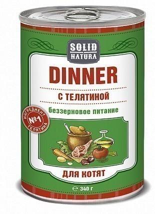 Консервы для котят Solid Natura Dinner, телятина (340 г)