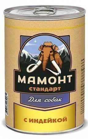 Консервы для собак Мамонт Стандарт, индейка (970 г)
