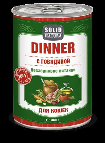 Консервы для кошек Solid Natura Dinner, говядина (340 г)