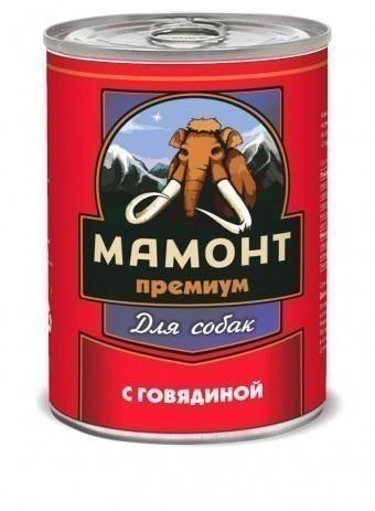 Консервы для собак Мамонт Премиум, фарш говяжий (340 г)